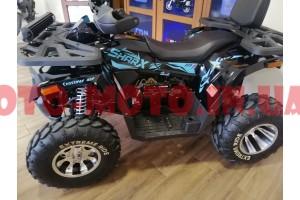 Квадроцикл SharX 200